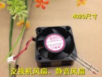 FANS HOME 4020 4cm fan south bridge fan switch quieten dfs402012l