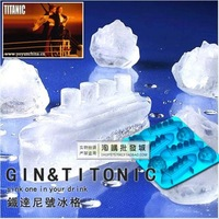 5 pcs/lot Ice Freeze Cube Silicone Tray Maker Mold Tool Romantic Gin Titonic Titanic Shape Bar Party Drink New Mould