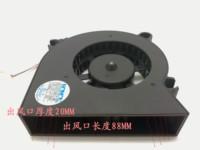 FANS HOME Nono 9225 9cm worm gear centrifugal fan 12v 0.18a cpu fan super silent fan
