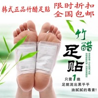 "2013 Bio-Patches:Bamboo Vinegar Natural Detoxifying Foot Patch (100 PCS PER COLOR BOX ) ""Bamboo"" FREE SHIPPING JHB-271"