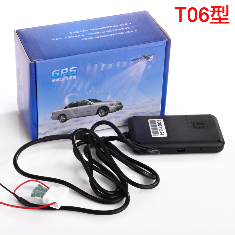 Gps tracking device locator car tracker gt02a car satellite positioning system(China (Mainland))