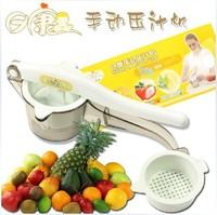 FREE SHIPPING Fruit original rikang manual press juice machine rk-3709