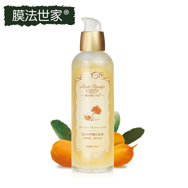 Rocher spokesman 's ! membrane water to keep 1908 whitening lotion 100ml whitening moisturizing repair(China (Mainland))