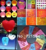 Free Shipping Wishing Lamp Sky Chinese Lanterns Birthday Wedding Papty SKY LAMP