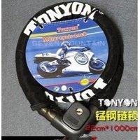 RL20407 Anti-theft Universal lock / manganese steel chain bicycle motorcycle lock