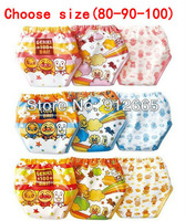 Promotion 9pcs/lot Waterproof Baby training pants potty trainer pants infant underwear panties can choose size