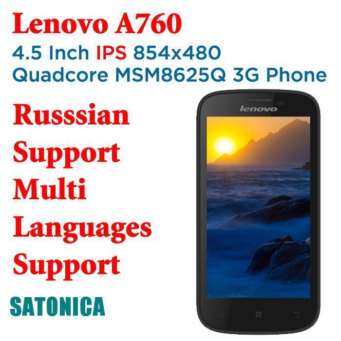 оригинальный tooky t1982 mtk6575 3g android смартфон женский ...