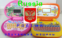 Russian learning machine  Russian alphabet cognitive