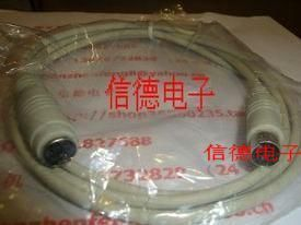 Mouse extension cable PS2 extension cable keyboard extension cables and two are male(China (Mainland))