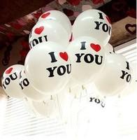 Print balloon you balloon love wedding balloon 0.5 balloon