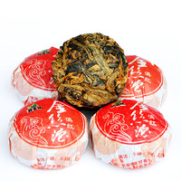Dian hong golden tuocha mini tuo tea yunnan black tea 50 bag