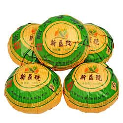Early spring tea premium tuocha PU er tea health tea 100g keeping fit(China (Mainland))