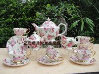 Royal classic rosa fashion quality 15 bone china coffee set tea gift box