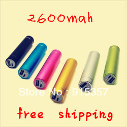 free shipping remarkable External Portable Battery Charger pack Power Bank 2600mAh For Smart Phones, Tablets, PDA, MP3/MP4(China (Mainland))
