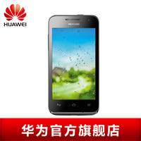 Freeshipping!! In STOCK Hot Sell Huawei U8825D Dual Core Android 4.0 GPS Unlocked Smartphone 1GB +512M 4.0'' 800*480 Screen