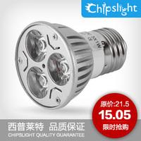 Led lighting cup e27-220v-303 3w spotlights light source