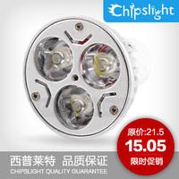 Led lighting cup mr16-220v-303 3w spotlights light source