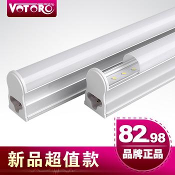 Led lighting tube energy saving t5 ligthpipe 1.2 meters led fluorescent lamp new arrival 13w