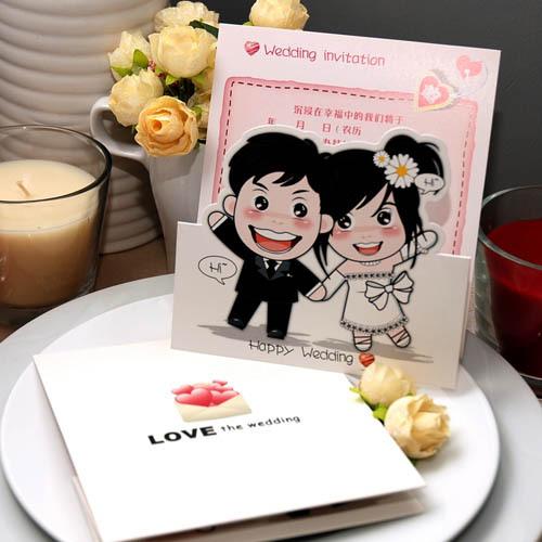 Cute Wedding Cards Ideas Invitation Welcometorustcom