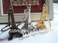 3D Eiffel Tower French france souvenir paris KeyChain Ring keyfob cute Adornment slivery golden bronze