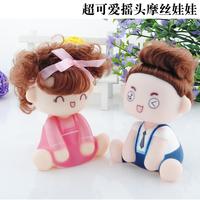 Saw doll bobble head doll car accessories decorations car spring doll