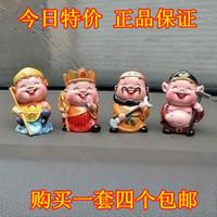 Auto supplies exhaust pipe decoration car toys q doll car decoration
