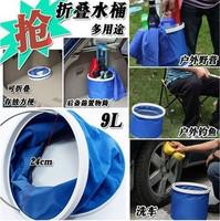 9 folding bucket car supplies outdoor bucket car accessories portable car wash bucket