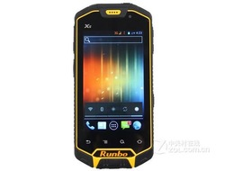Runbo X5 Waterproof MTK6577 GPS Android 4.0 Smart Phone with Walkie Talkie function(China (Mainland))
