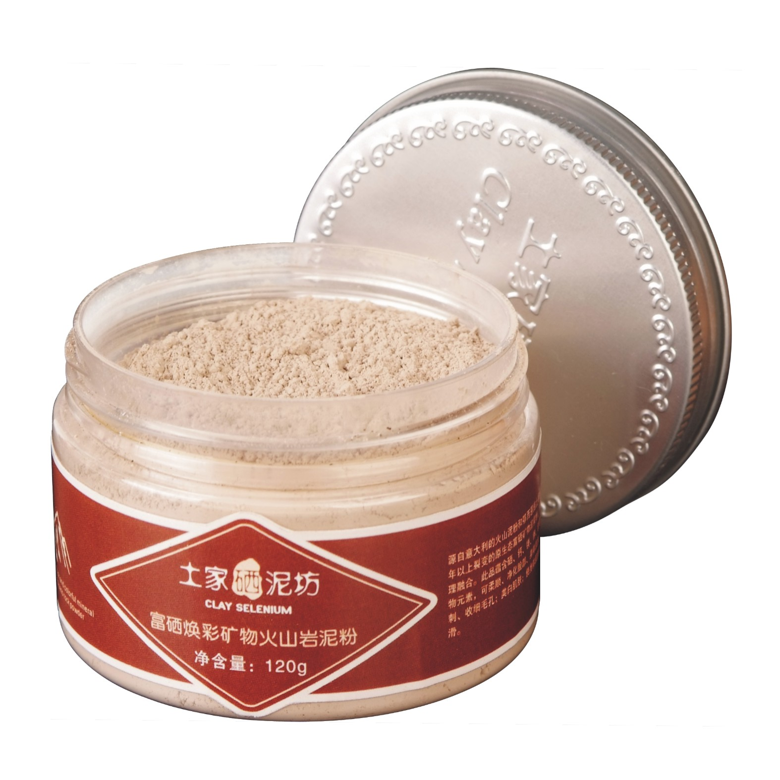 Selenium se-enriched mineral revitalizing volcanic rock powder moisturizing whitening clean pores powder(China (Mainland))