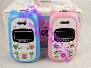 Konka konka d1 tianyi cdma child mobile phone cartoon silica gel sets(China (Mainland))