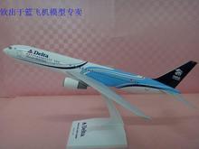 delta model airplanes price