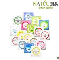 Free shipping! NEW arrive MG Facial Mask Green Tea Extr act Anti-blemish Mask Purifying & Acne Controlling 25g