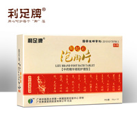 Free shipping  foot spa man get strong 1 tablets/30gram foot medicine for  tonify the kidney