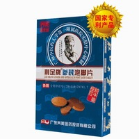 Free shipping chinese herbal tiredout  feet pediluvium tablets subhealthy effervescent tablets foot bubble tablets 30g