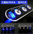 FREE SHIPPING Belt car cigarette lighter with switch blue light led cigarette lighter socket DROP SHIPPING(China (Mainland))