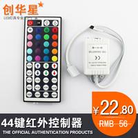 Led 44 key controller 5050 rgb led strip colorful module light box drive 12v with lights