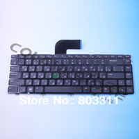Free Shipping:New original RU Laptop keyboard for DELL inspiron M5040 N5050 N5040  N4110  M4110  Service