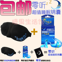 Anti-noise earplugs sleeping noise reduction earplugs sound deadening earplugs advanced 4 sleeping eyeshade