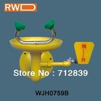 Emergency wall mounted eye wash WJH0759B