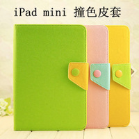 for apple for ipad Mini hit color leather mini Tablet PC Case mini protective cover bracket protective shell