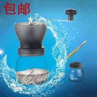 Water wash hand grinder manual coffee grinder coffee beans household ceramic core dismembyator