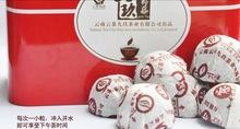 100 High Quality 30 Packs 150g Yunnan Puer Tea with Pretty Gift Box health care Lose