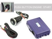 Push button start the car