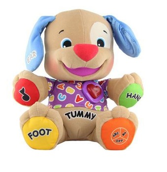 Hot Sale Musical Dog Kids Toys Toddlers Laugh and Learn Love to Play Punny Baby Plush Musical Toys Children Novelty Toys