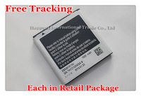 Free Tracking New Original 1500mAh EB535151VU Cellphone Battery for Samsung GT-i9070 Galaxy S Advance