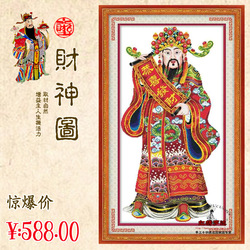 Red rhoda finished cross stitch handmade chinese style mammographies chart bf(China (Mainland))
