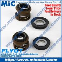 22mm Flygt 2070 2071 2102 Pump seals, mechanical seal for ITT FLYGT