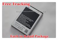 Free Tracking New Original 1200mAh EB454357VU Cellphone Battery for Samsung Galaxy Y S5360 S5380 I509 B5510