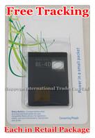 Free Tracking New Original BL-4D Mobile Phone Battery for Nokia N8 E5 E7 E5 N97 mini 1200mAh