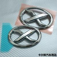 Free Shipping Toyota MARK X  car rear emblems, auto badge ,car logos